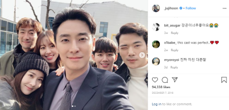 Ju Ji-hoon sharing a snap on Instagram